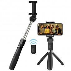 Монопод с пультом Selfi stick Tripod