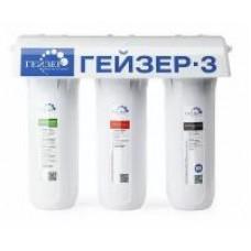 Фильтр Гейзер 3 ИВЖ Люкс (для жесткой воды) мех+Арагон 2 6-15+СВС; JG, кран исп.3,  арт.11021