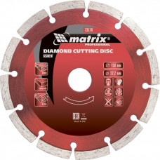 Диск алмазный отрезной (125x22.2 мм; 2х7 мм; сухая резка) Professional MATRIX