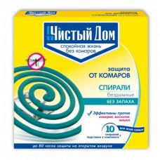 Спирали от комаров зеленые б/запаха 10шт/уп Чистый дом 02-076
