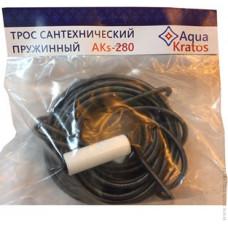 Трос сантехнический с пласт. ручкой 6мм 1,5м AquaKratos AKs280