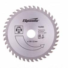 Пильный диск по дереву, ф150 х 22 мм, 40 зубьев// Sparta
