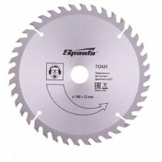 Пильный диск по дереву, ф180 х 22 мм, 40 зубьев// Sparta