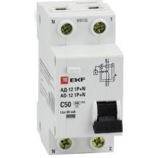Автомат дифференциальный 1P+N 63А 30мА тип АС характеристика C эл. 4.5кА АД-12 Basic