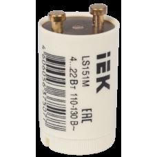 Стартер LS151М 4-22W 220-240B медн/контакт IEK