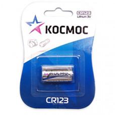 Элемент питания Космос CR123A BL1 литиевый