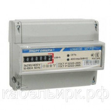 Счетчик электроэнергии ЦЭ6803В трехфазный однотарифный 1 230В 10-100А