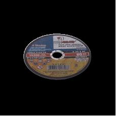 Диск отрезной по металлу 150х2,5х22 А30