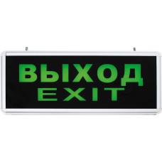 Светильник аккумуляторный, 6 LED/1W 230V, AC зеленый 355*145*25 mm, серебристый, EL50