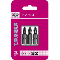 Биты ТРИГГЕР ПРОФИ PZ-2 25мм (блистер уп.3шт)