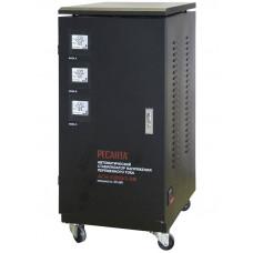 Трехфазный стабилизатор электромеханического типа РЕСАНТА АСН-30000/3-ЭМ