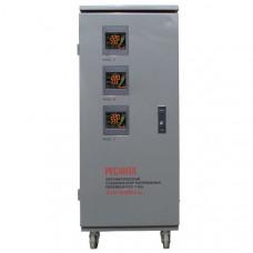 Трехфазный стабилизатор электронного типа РЕСАНТА АСН-30000/3-Ц 1