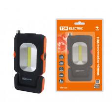 Фонарь ручной аккумуляторный TDM ФП4 1ВтLED+COB 110Лм 3xR3 USB магнит