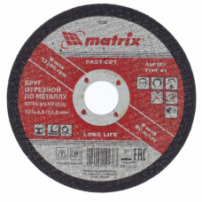 Круг отрезной по металлу 125х2,5х22,2мм A30QBF Matrix