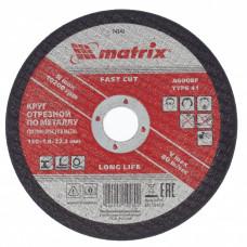 Круг отрезной по металлу 150х1,8х22,2мм A46QBF Matrix
