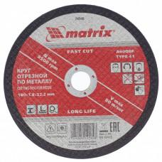 Круг отрезной по металлу 180х1,8х22,2мм A46QBF Matrix