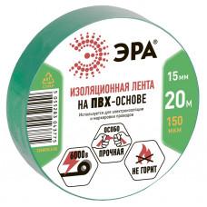 Изолента ПВХ зеленая 15ммх20м ЭРА