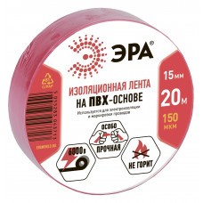 Изолента ПВХ красная 15ммх20м ЭРА