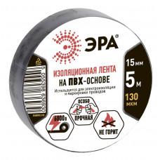 Изолента ПВХ черная 15ммх5м ЭРА