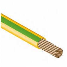 Провод ПУГВНГ 1х2,5 желто-зеленый многопров.