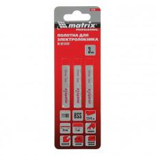 Полотна для эл/лобзика по металлу T118AF 55х1,2мм 3шт Bimetal Matrix