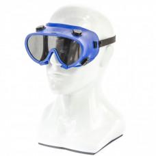 Очки защитные газосварщика закрытого типа с непрямой вентиляцией Сибртех