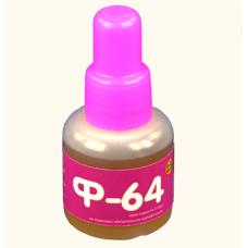 Флюс Ф64 для алюминия /25мл