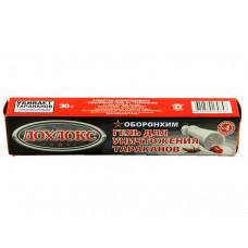 Дохлокс гель от тараканов шприц 30мл